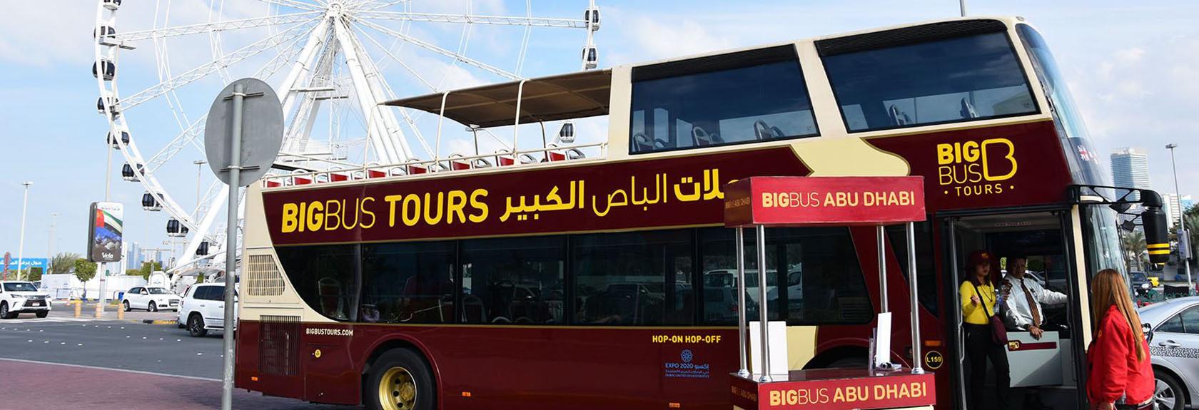 Abu Dhabi Big Bus Tours (Hop-on Hop-off Bus)